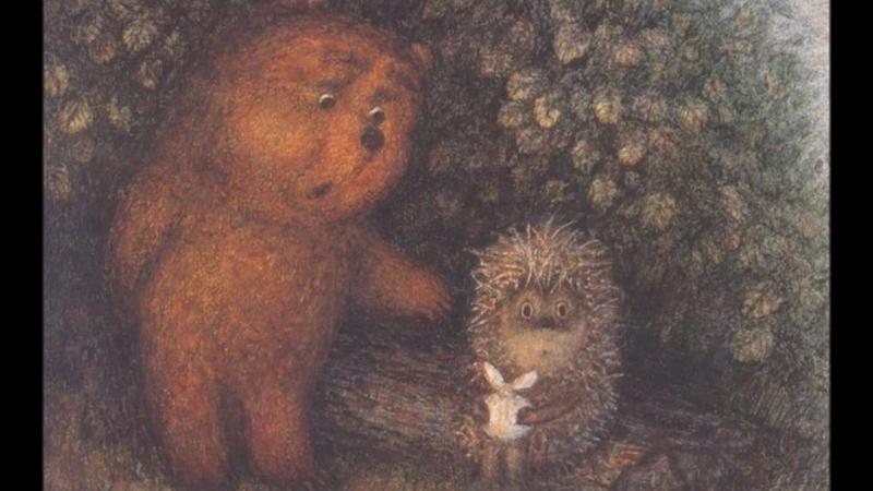 Ёжик и Медвежонок Звуки и голоса