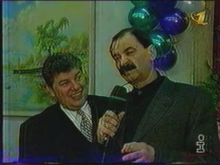 Джентльмен-шоу: Илья Олейников (май 1997)