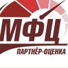 МФЦ Партнер-Оценка. Кузовной ремонт, экспертиза