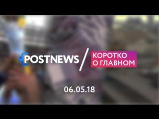 06.05 | Локомотив - чемпион России по футболу