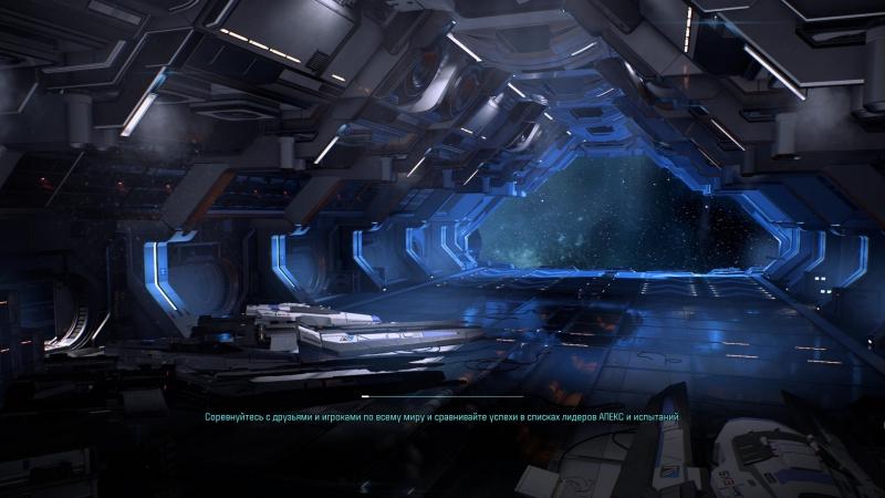 MassEffect Andromeda. Как выглядит сетевая игра в Андромеде.