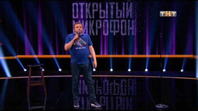 Открытый микрофон 2 сезон 15 выпуск 24 11 2017 Юмор SATRip