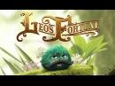 МИЛЫЙ МОХНАТЫЙ ЛЕО | Leo's Fortune