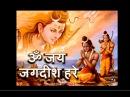 Om Jai Jagadish Hare Aarti Bhajan ॐ जय जगदीश हरे HD Nepali w Lyrics