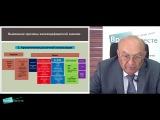 Мартынов А.И.Анемия в практике участкового терапевта