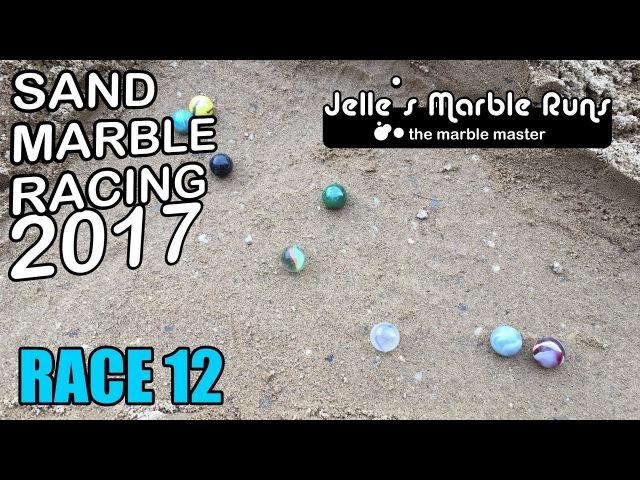 Crazy Sand Marble Race 2017: Tournament Race 12