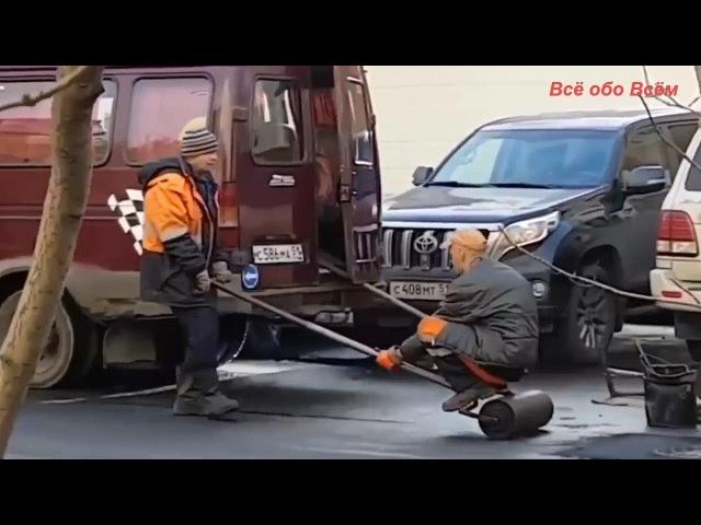 Работники ГОДА или День не Задался Bad Day at Work