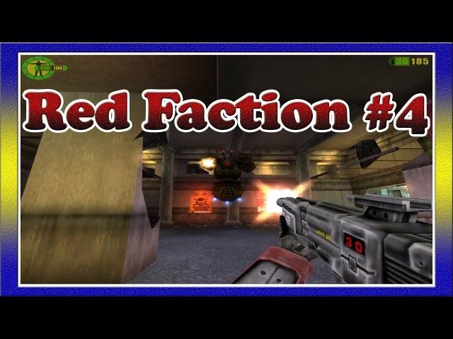 Red Faction / Красная Фракция 4 - Взрыв Шахтёров в Челноке и Фраза Синих: