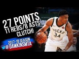 Giannis Antetokounmpo Full Highlights 2017.12.19 vs Cavs - 27 Pts, 13 Rebs, 8 Asts, CLUTCH!