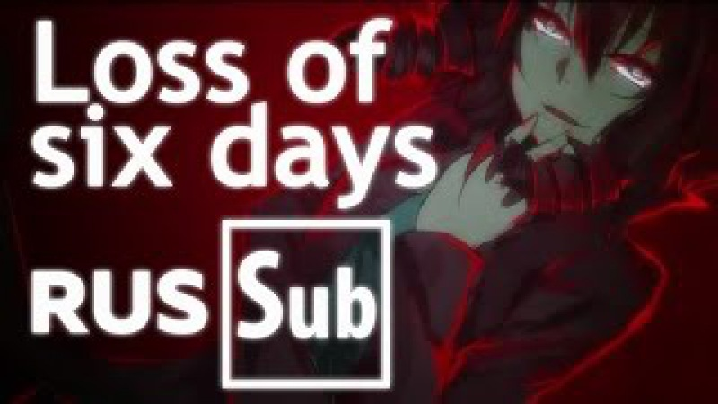 「 Luo Tianyi 」 Loss of six days「 RUS Sub 」