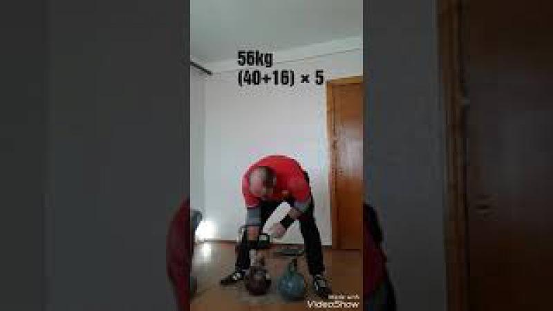 56kg(4016)×5. DOUBLE KETTLEBELL. THRUSTER WITH ONE HAND. ПОКОРЕНИЕ НОВЫХ ВЫСОТ !