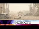 Минобороны РФ Вближайшее время операция поразгрому ИГИЛ навостоке Сирии бу ...