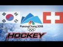 Olympics Game 2018, SOUTH KOREA vs SWITZERLAND, Highlights Hockey...