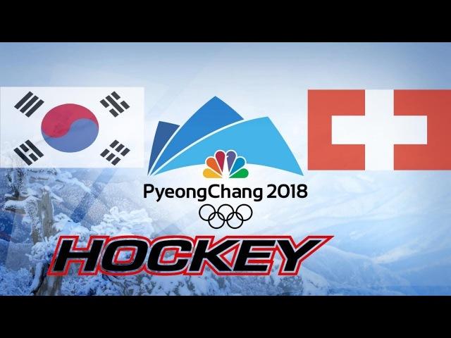 Olympics Game 2018, SOUTH KOREA vs SWITZERLAND, Highlights Hockey...