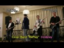 "Cover band ""RePlay"" - Coldplay. 22.10.2017. FASHION PARTY NSK"