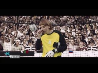 Группа USB - Движение вниз (фильм про российский футбол)