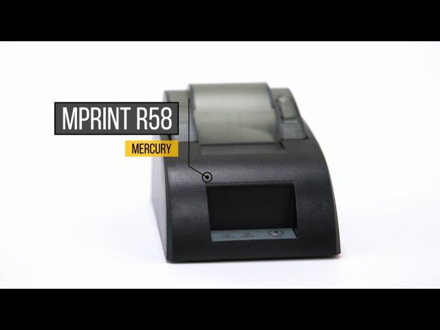 Чековый термопринтер MPRINT R58