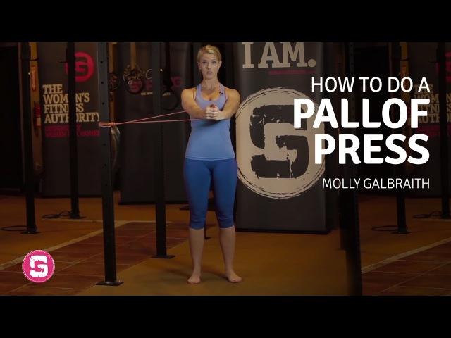 Pallof Press How To Do Pallof Presses Variations