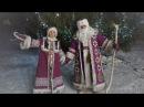 В гости к Тол Бабаю Подарите детям сказку Другой Маршрут Пермь