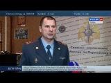 В Соликамском районе на пожаре погибли двое детей