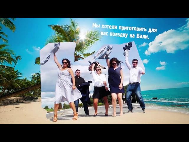 Друзья разбили БМВ невесты во время съемки этого клипа