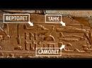 Высокие технологии древних цивилизаций
