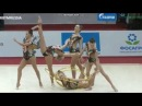 Сборная России в групповых упражнениях II Гран При 2018 многоборье.