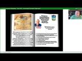 КОНСТАНТИН ФРИДЛАНД.  Курс ИАМ - Интуитивной Активной Медитации.26.01.18.