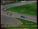 Бегущая строка Реклама на телеканале Россия в Гомеле (Россия (Гомель), 15.06.2003)