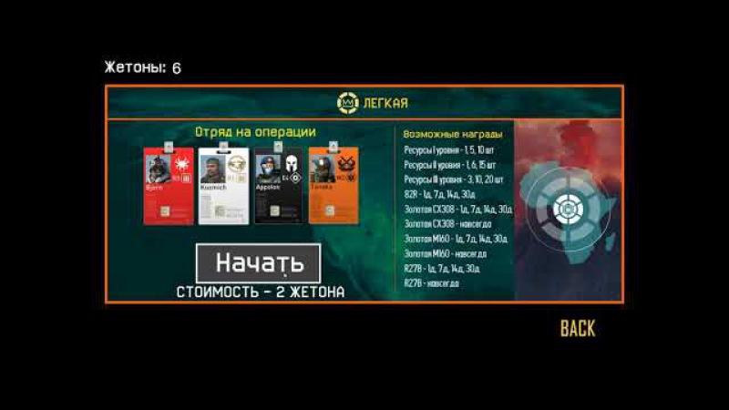 WarCard: Reborn / Demonstration prealpha BETA-2 ! / Absolute Power