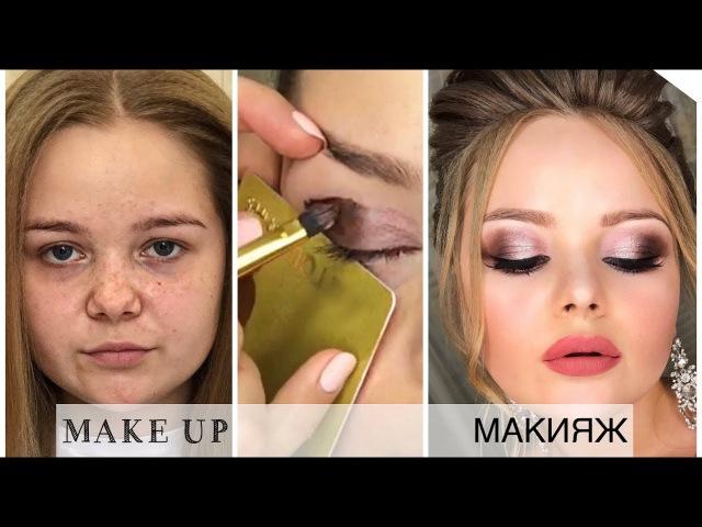 Make-Up. Макияж с карточкой. Пошагово. » Freewka.com - Смотреть онлайн в хорощем качестве
