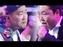 [Выступление] 싸이·특전사 택배, 화려한 무대 위 두 명의 싸이 '나팔바지' 《Fantastic Duo 2》 판타&#49