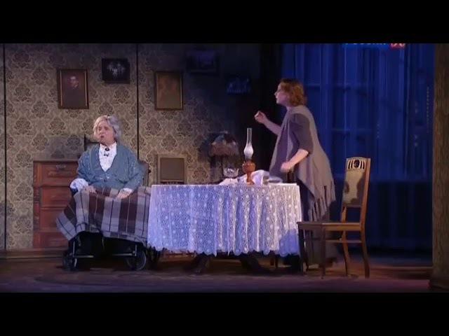 Спектакль Бенефис. Театр им. Вахтангова. По пьесе: Пока она умирала