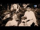 д ф Свет и тень жизни Виталия БИАНКИ телеканал Вместе РФ Россия 2015