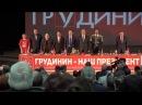 Интернационал Позор Поет хор широкого левого фронта