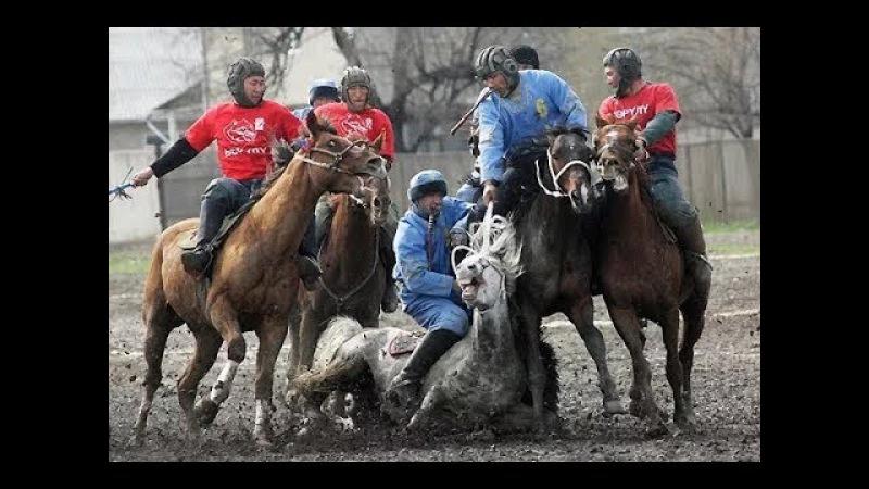 Самый опасный вид спорта most dangerous sport Кок бору Kok boru