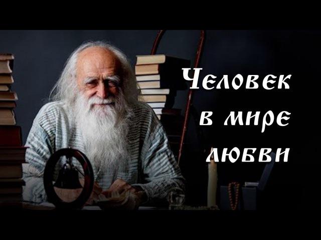 Майкл Мелихов. 5 Элементов. В Программе - Академик Лев Клыков!