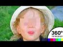 Супругов Черниковых, обвиняемых в убийстве своей приёмной 6-летней дочери, начал...
