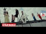 Паскаль Пассат - Белый пиджак (official video)