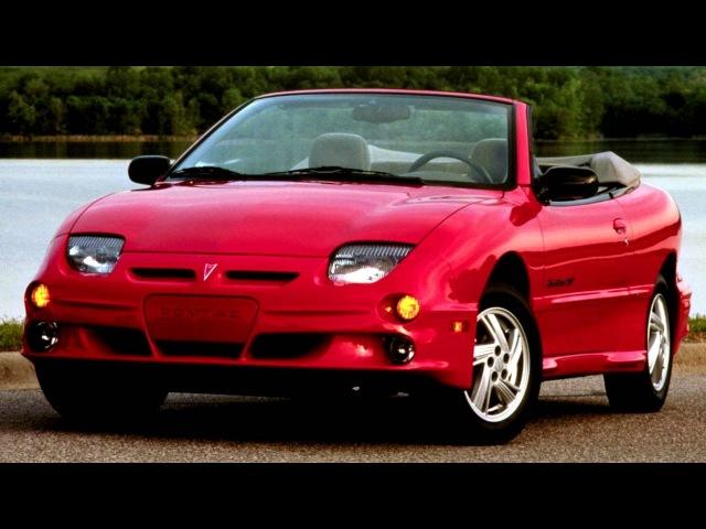 Pontiac Sunfire GT Convertible 1999–2003