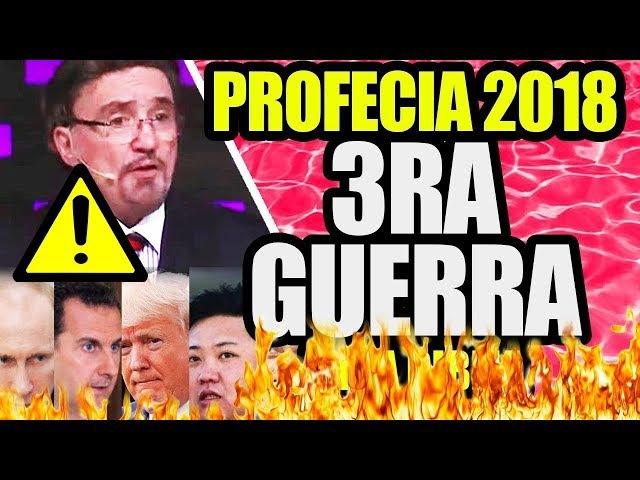 Armando Alducin 2018 - Profecias Cumpliendose Hoy Ultimos Tiempos - Predicas Cristianas 2018