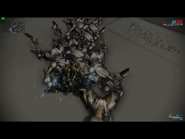 Warframe: Валькирия