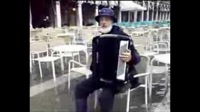 Fisarmonica acqua alta Venezia