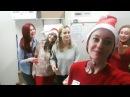 An_furst video