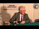 Валентин Катасонов: Нам нужно национально-освободительное движение