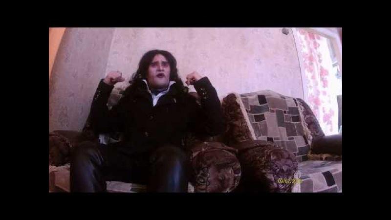 Вампирчик Эндрю с Откровением вампира
