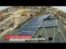 Зелений тариф як отримувати від держави 65 тисяч гривень на півроку, встановивши сонячні батареї
