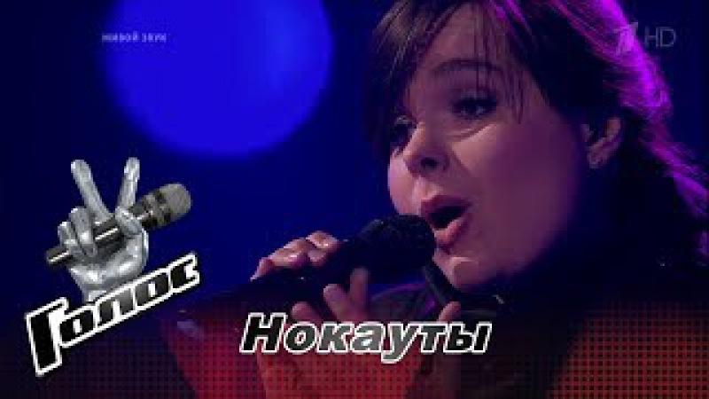 Анастасия Зорина «She Has No Time» - Нокауты - Голос - Сезон 6