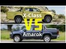 2018 Mercedes X Class vs Volkswagen Amarok