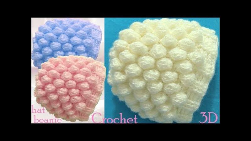 Gorro a Crochet en punto 3D copos o bolas de nieve tejido tallermanualperu